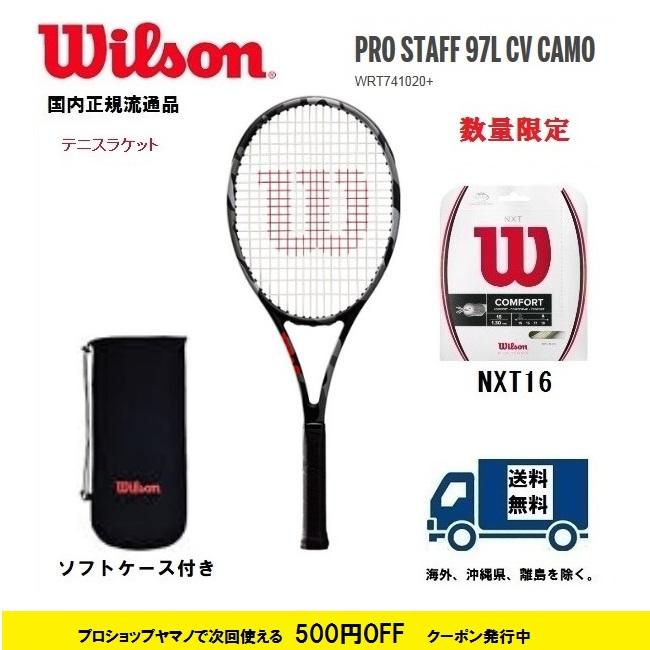 WILSON ウィルソン 硬式テニス ラケットプロスタッフ97LCV カモフラージュ PROSTAF RF97LCV CAMOUFLAGE WRT7410202 国内正規流通品数量限定