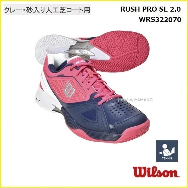 ウィルソン オムニ クレーコート用テニスシューズ WILSON テニスシューズ 2.0 往復送料無料 プロSL 最新号掲載アイテム ラッシュ WRS32207060%OFF クレーコート用