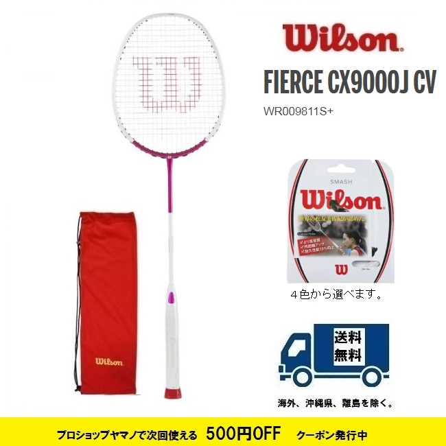 FIERCE CX 9000J CVWILSON ウィルソン バドミントンラケットフィアースCX9000Jカウンターベール WR009811s+ 2019年2月23日発売開始
