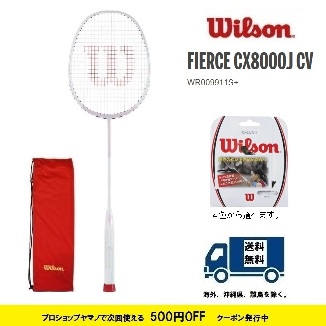 FIERCE CX 8000J CVWILSON ウィルソン バドミントンラケットフィアースCX8000Jカウンターベール WR009911s+ 2019年2月23日発売開始