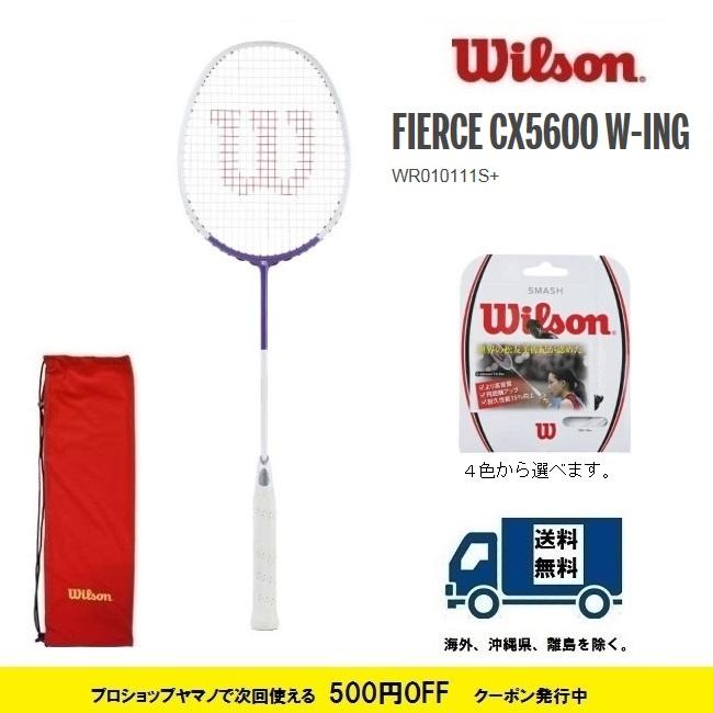 FIERCE CX 5600 WINGWILSON ウィルソン バドミントンラケットフィアースCX5600 ウィング WR010111s+2019年2月23日発売開始