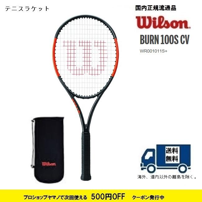 BURN100S CV バーン100S カウンターベール WR001011SWILSON ウィルソン 硬式テニス ラケット国内正規流通品