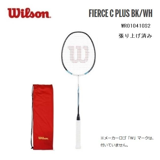 プラスシリーズのコントロール系モデル 初級者向けバドミントンラケット 張り上げ済みWILSON ウィルソン バドミントン Cプラス WR010410S2 ラケットフィアース WH お値打ち価格で BK クリアランスsale!期間限定!