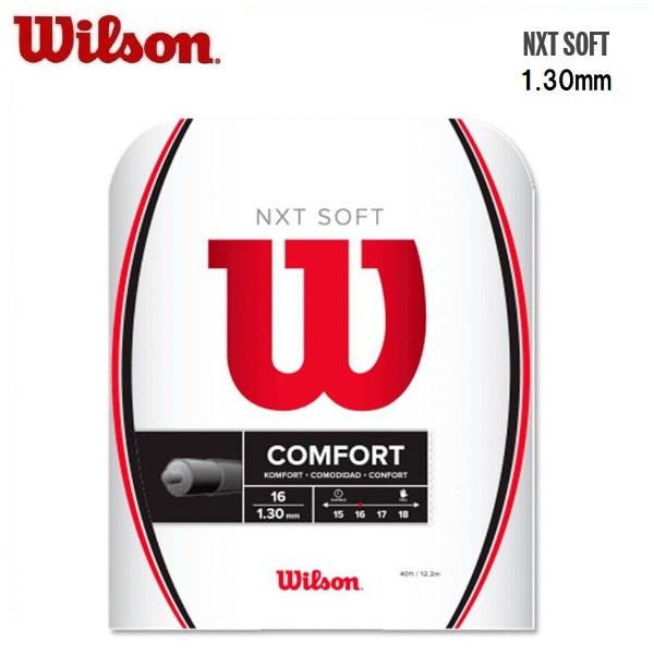 ウイルソン史上最もソフトなストリング登場 WILSON ウィルソン 1.30mmWR830510116 迅速な対応で商品をお届け致します テニス用ストリングNXTソフトNXT 国内即発送 SOFT