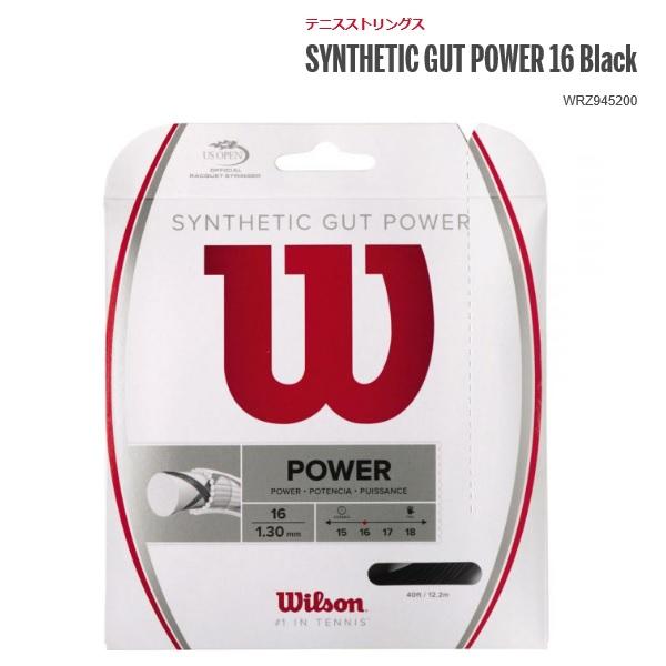 高い耐久性と反発性のあるテニス用ストリング 30%OFF ウィルソン テニスガット シンセティック ガット GUT オンライン限定商品 POWER SYNTHETIC パワー16WILSON お得クーポン発行中 16