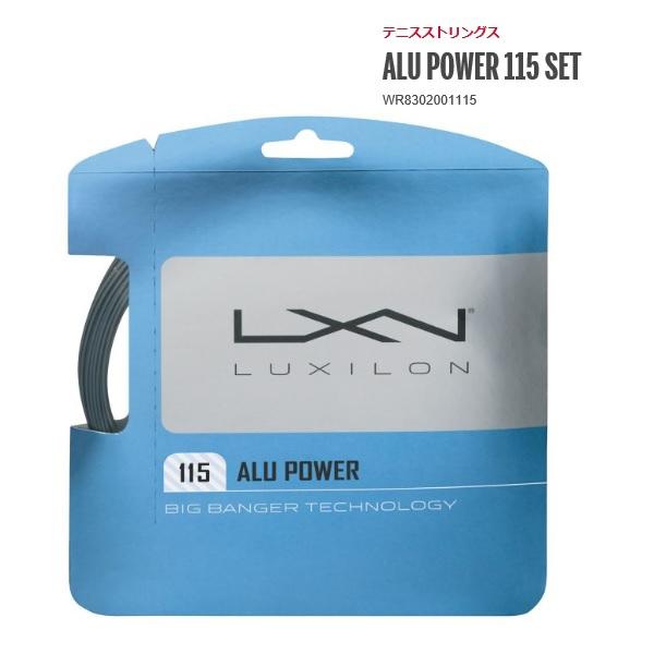 パワー抜群のALU POWERを1.15ゲージにする事で最上級のフィーリングを実現 LUXIRON 新品 ルキシロン ALU ストリングアルパワー115SET ガット 115SET硬式テニス 特売 WR8302001115 POWER