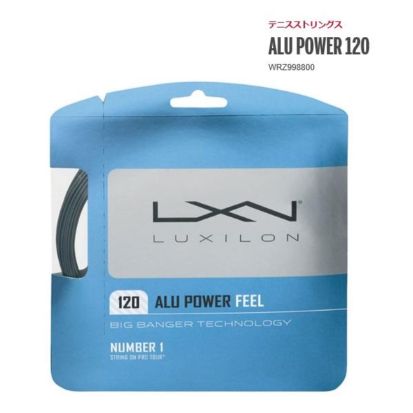 セール開催中最短即日発送 パワー抜群のALU POWERを120ゲージにする事で最上級のフィーリングを実現 30%OFFLUXIRON ルキシロン ALU POWER wrx753850 120 完全送料無料 120テニスガット アルパワー