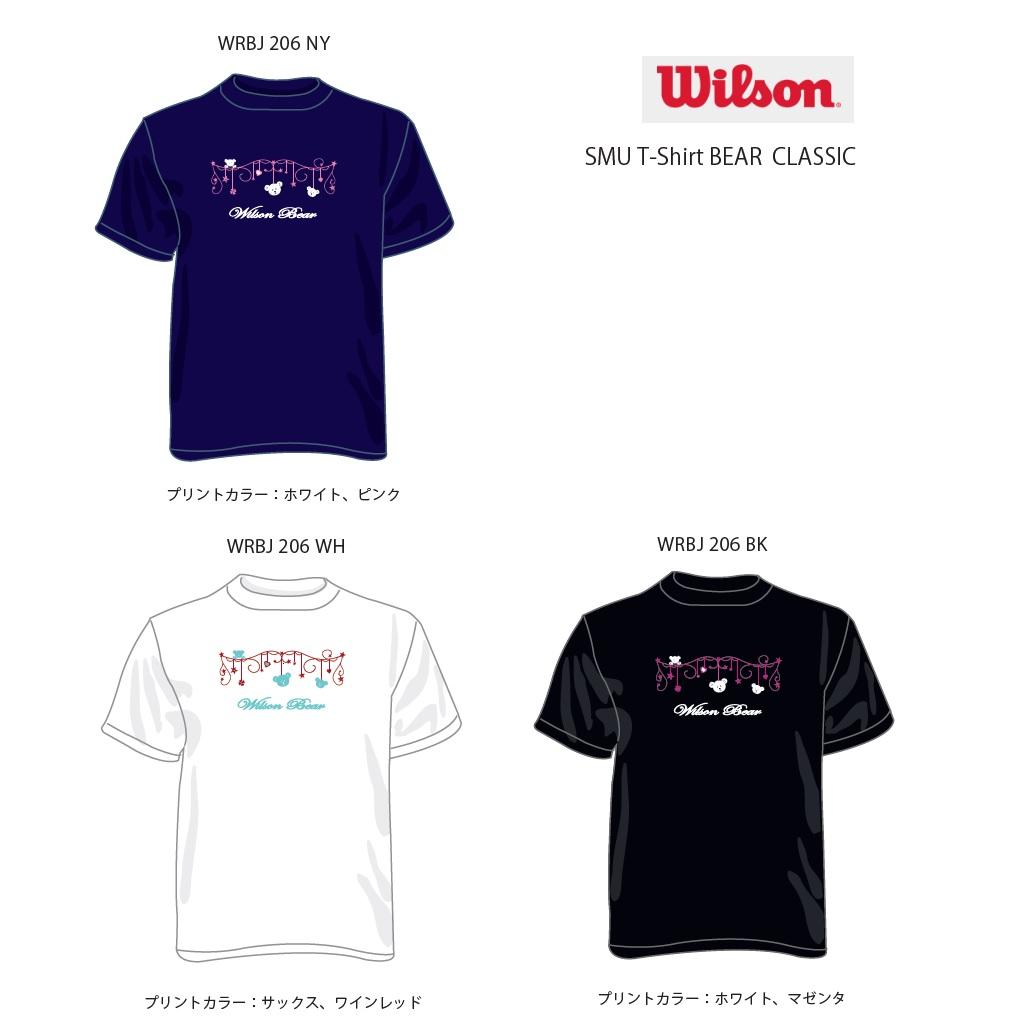 ウィルソン Tシャツ 全国どこでも送料無料 WILSON アイテム勢ぞろい 数量限定 T-Shirt CLASSIC 送料無料 TシャツSMU 美品 BEAR