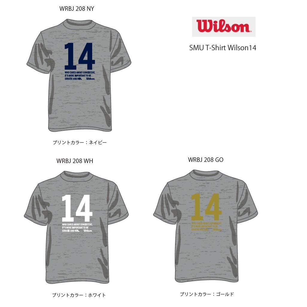 年末年始大決算 ウィルソン Tシャツ 全国どこでも送料無料 WILSON 数量限定 14 T-ShirtWILSON 送料無料 プレゼント TシャツSMU