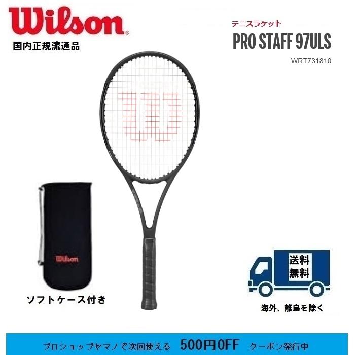 270gのSラケバージョン ジュニアにも使えるプロ スタッフ WILSON ウィルソン 国内正規流通品 ラケットプロスタッフ97ULS 新作入荷!! 硬式テニス PROSTAFF97ULSWRT731810 50%OFF お洒落