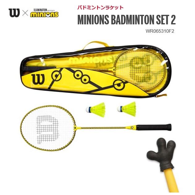 MINIONS BADMINTON 驚きの値段 SET 2 激安特価品 レジャー用 WILSON バドミントン ラケットレジャー用MINIONS ウィルソン ラケット2本入りWR065310F2