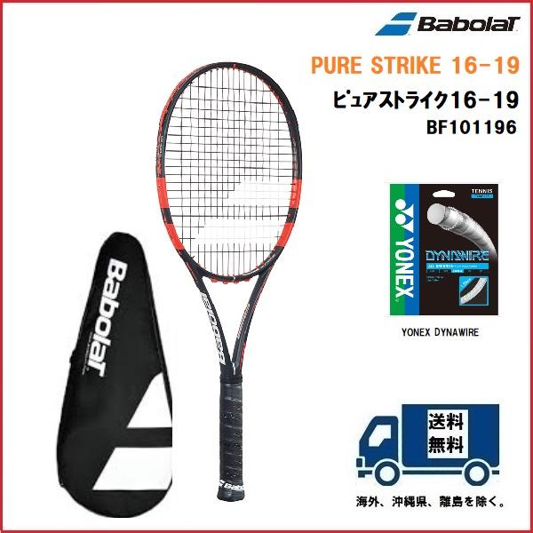 BABOLAT バボラ 硬式テニスラケット ピュア ストライク 16-19 PURE STRIKE16-19 BF10119650%OFF