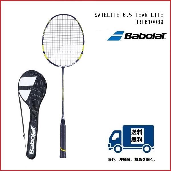 サテライト 6.5 チーム ライト SATELITE 6.5 TEAM LITEBABOLAT バボラ バドミントン ラケット BBF610089張り工賃無料 送料無料(一部地域を除く。)