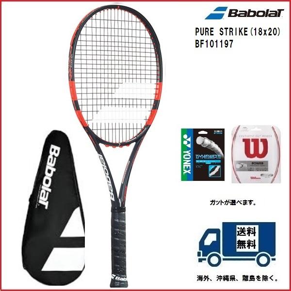 [テニス・バドミントン専門店プロショップヤマノ] BABOLAT バボラ 硬式テニスラケット ピュアストライク(18×20) PURE STRIKE(18×20) BF10119750%OFF