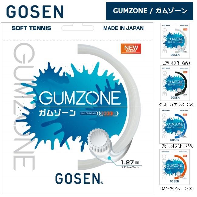 メール便なら日本全国どこでも何張りでも送料250円 正規店 お買い得 GOSEN ゴーセン ソフトテニス ストリングスガムゾーン SSGZ1130%OFF