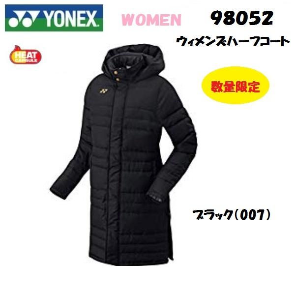 YONEX ヨネックス レディース用ハーフコート 98052 バドミントン テニス ウエア数量限定