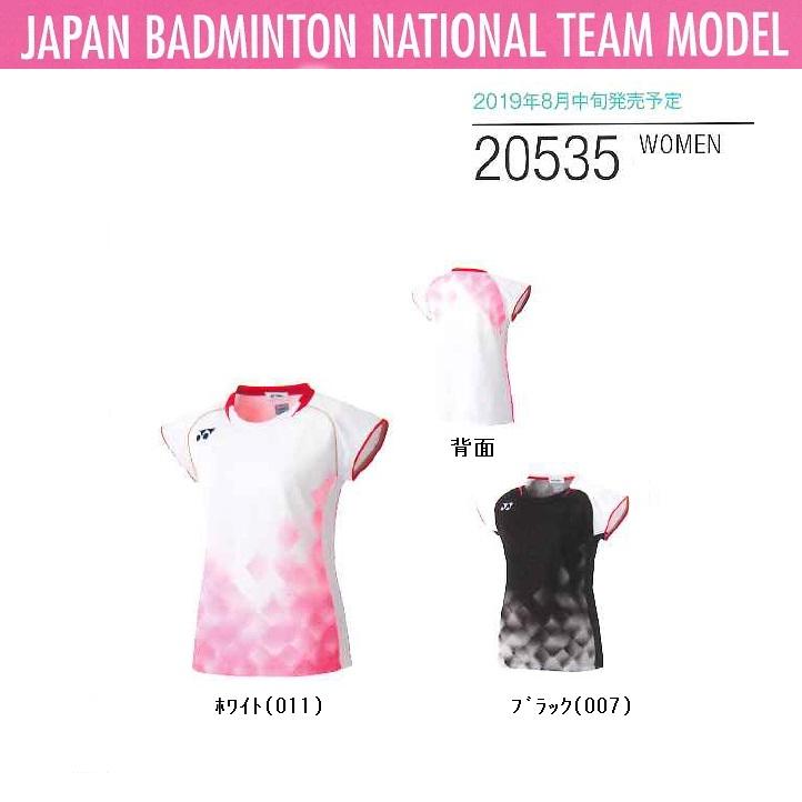 即納 メール便対応商品 送料無料 ヨネックス バドミントン ナショナルチームモデルWOMEN レディース 迅速な対応で商品をお届け致します 数量限定 フィットシャツ 20535 ゲームシャツ