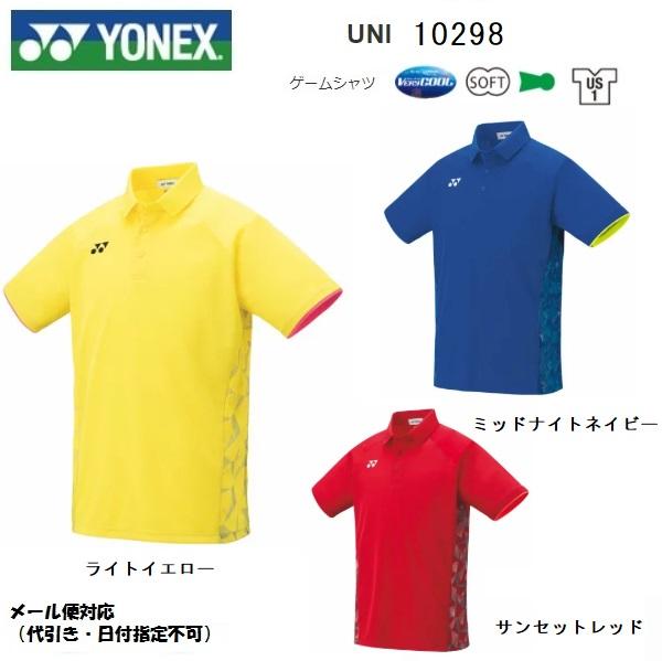 2019年 お見舞い ウェア 40%OFF 2019年 ヨネックス ゲームシャツ 1029840%OFF UNI 激安特価品 送料無料