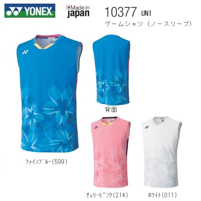 日本全国どこでも送料無料 ヨネックス バドミントン用 大人気! ゲームシャツノースリーブ 新作 人気 ユニサイズ 送料無料 10377バドミントン日本代表モデル