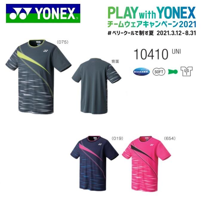 YONEX TEAM WEAR CAMPAIGN 奉呈 テニス バドミントン チームウェア ヨネックス フィットスタイル ご注文で当日配送 キャンペーン2021 ゲームシャツ ユニ UNI 10410テニス バドミントン用