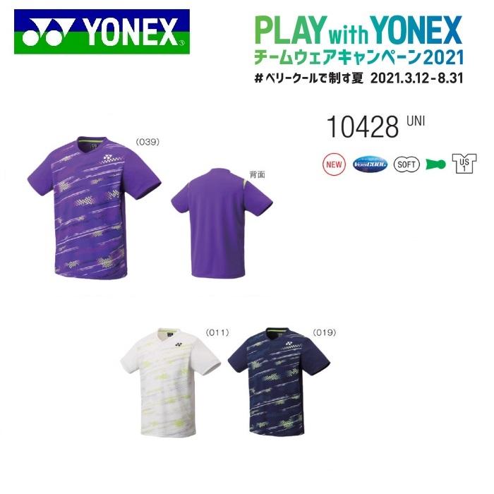 YONEX TEAM WEAR CAMPAIGN テニス バドミントン バーゲンセール 上品 チームウェア ヨネックス ユニ キャンペーン2021 ゲームシャツ 10428テニス UNI フィットスタイル バドミントン用