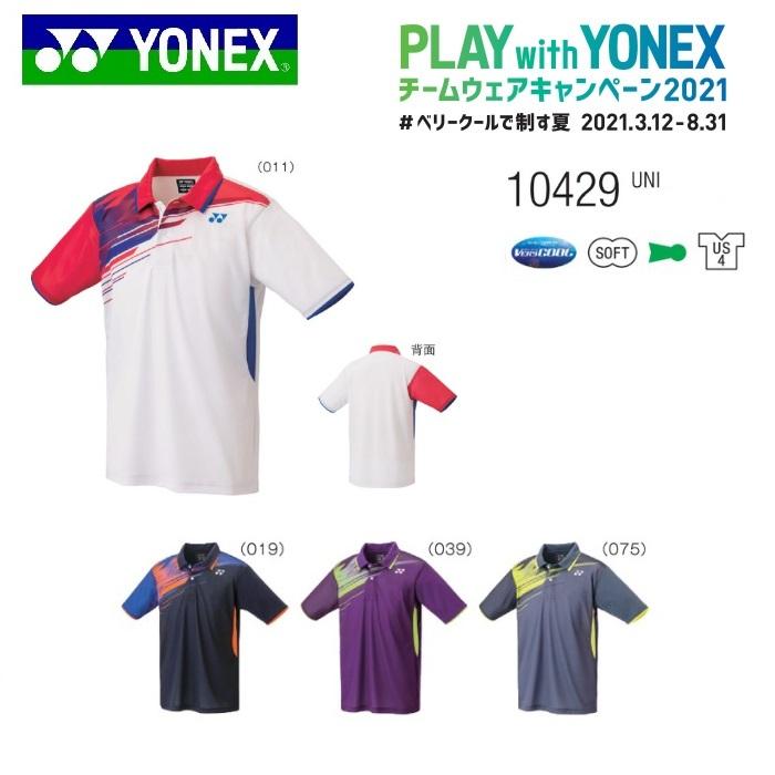 YONEX TEAM WEAR スピード対応 全国送料無料 CAMPAIGN テニス バドミントン チームウェア バドミントン用 ゲームシャツ ヨネックス ユニ 10429テニス キャンペーン2021 今だけスーパーセール限定 UNI