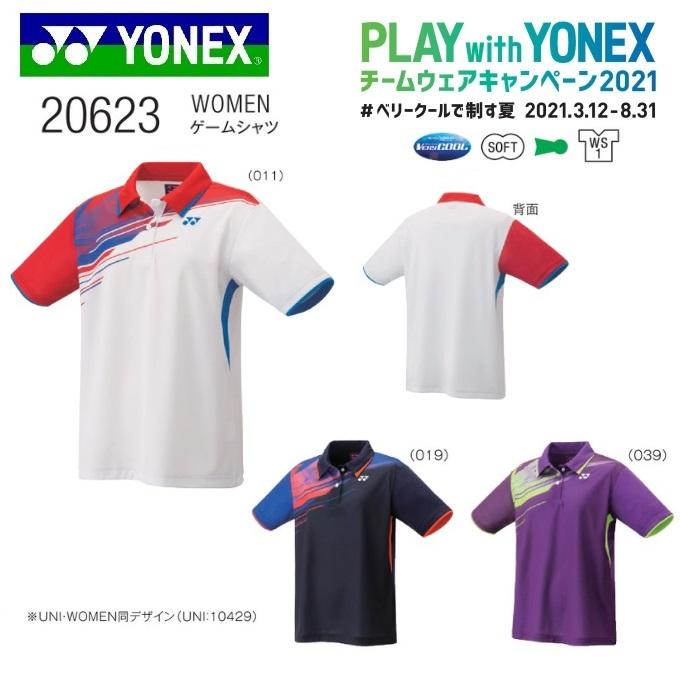 YONEX 大人気 TEAM 倉庫 WEAR CAMPAIGN テニス バドミントン チームウェア キャンペーン2021 ゲームシャツ レディース ヨネックス バドミントン用 20623テニス WOMEN