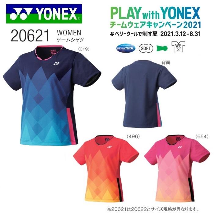 YONEX TEAM WEAR CAMPAIGN テニス バドミントン チームウェア キャンペーン2021 ゲームシャツ 期間限定の激安セール 20621テニス マーケティング WOMEN ヨネックス レディース バドミントン用