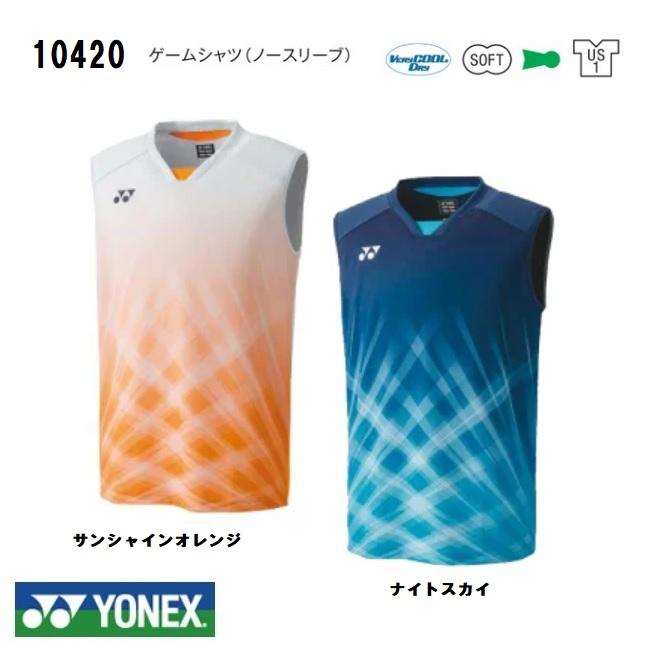 日本代表 テニス バドミントン ノースリーブ ヨネックス ウェア ゲームシャツ バドミントン用 10420テニス 大決算セール ユニ プレゼント UNI