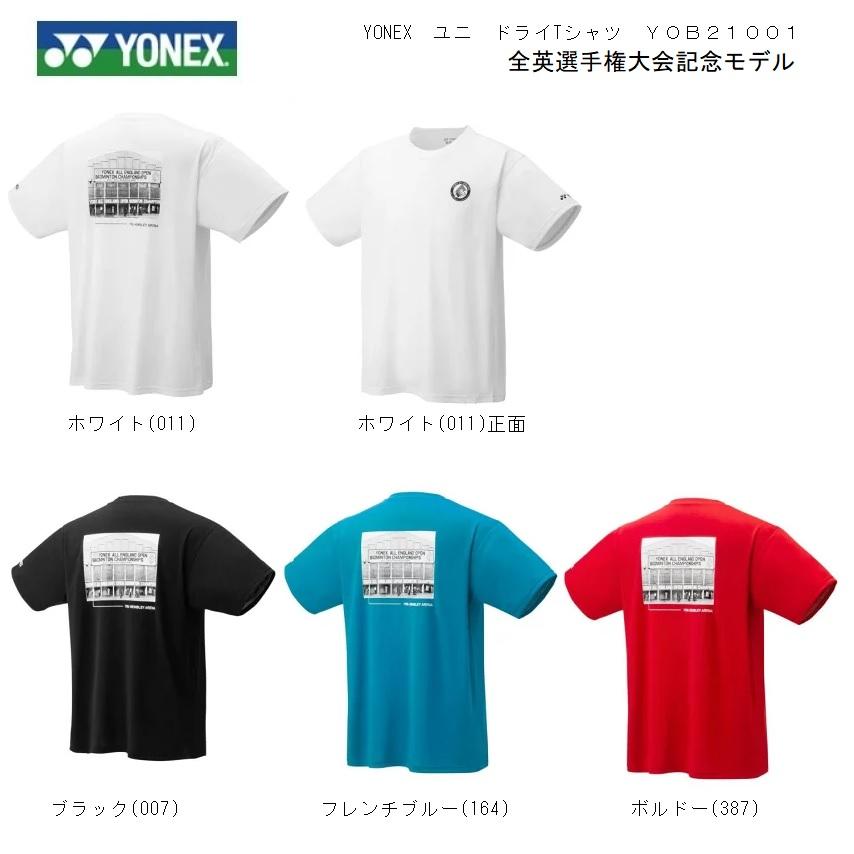お気にいる ヨネックス 全英オープン2021 WEB限定 限定商品 ドライTシャツ YOB21001 限定商品メール便利用で国内どこでも送料250円 ユニ YONEX 2着以上送料無料 全英選手権2021UNI