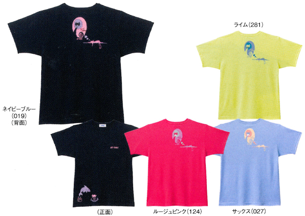 [Rakuten market] YONEX (Yonex) LADIES-limited T-shirt 16112Y
