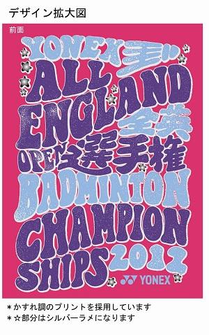 [Rakuten market] Yonex U.K. championship 2012 memory-limited lady's dry T-shirt YOB12011
