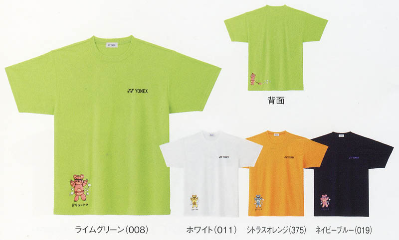 [Rakuten market] YONEX (Yonex)-limited UNI (uni-) dry T-shirt 16139PY