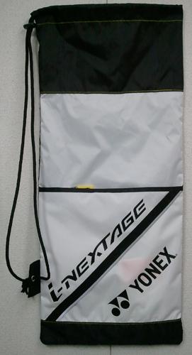 アイネクステージ 70V i-NEXTAGE70V 30% OFF upup7 for the YONEX (Yonex) vanguard