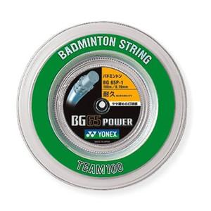 [Rakuten market] YONEX (Yonex) badminton string BG65 power 100m roll BG65POWER-1 BG65P-1 30% OFF