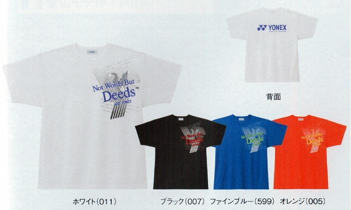 [Rakuten market] new work-limited UNI (uni-) dry T-shirt 16179Y of the YONEX (Yonex) spring of 2013