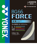 YONEX (Yonex) badminton racket arc say bar FB ARCSABER FB (ARC - FB) 25% OFF