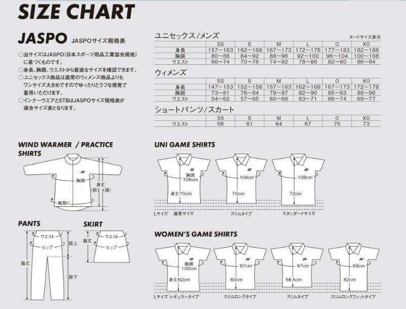 [Rakuten market] YONEX (Yonex) Stan waw linker-limited UNI (uni-) T-shirt 16264Y P23Jan16