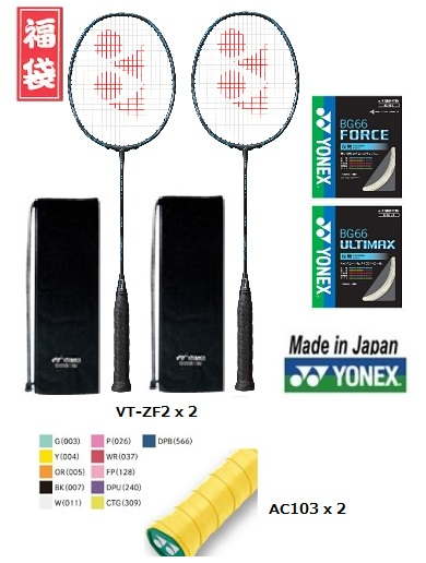 YONEX(尤尼克斯)羽毛球球拍螺栓里克Z力量2摸彩袋VOLTRIC Z-FORCE2(VT-ZF2)