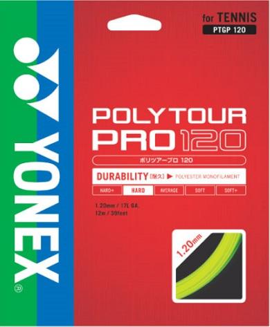 セール30%OFF メール便なら国内送料250円 2020モデル YONEX ヨネックス テニス PRO ストリングスポリツアープロ120 誕生日/お祝い POLYTOUR 120PTGP120