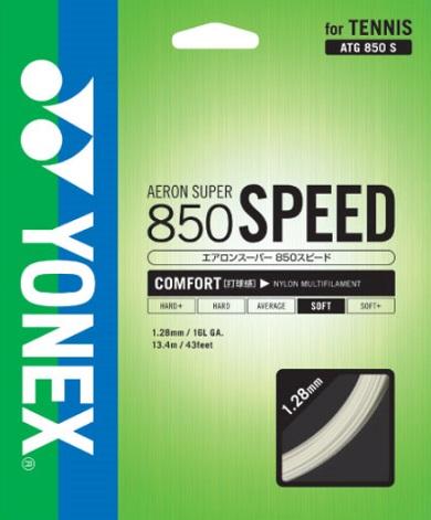 ストアー セール30%OFF メール便なら国内どこでも送料250円 YONEX ヨネックステニス ストリングス ATG850S SUPER850SPEED エアロンスーパー850スピードAERON 豊富な品