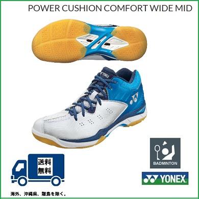 [樂天市場]YONEX優乃克羽球鞋功率靠墊舒服寬大的中間POWER CUSHION COMFORT WIDE MID SHBCFWM SHB-CFWM