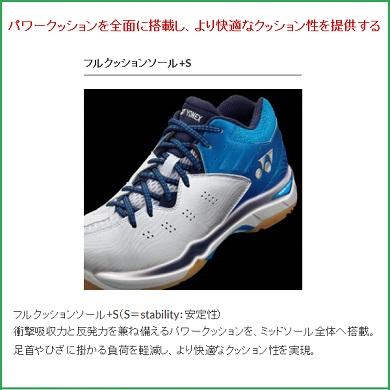 [乐天市场]YONEX尤尼克斯羽毛球鞋功率靠垫舒服宽大的中间POWER CUSHION COMFORT WIDE MID SHBCFWM SHB-CFWM