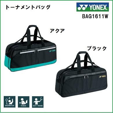 [網球·羽球專營商店puroshoppuyamano]YONEX優乃克淘汰賽包1611W bag1611w