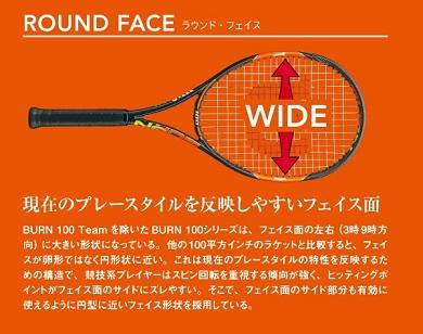[tennis badminton specialty store pro shop Yamano] WILSON Wilson tennis racket barn 100LS BURN100LS WRT725520 domestic regular article 50% OFF