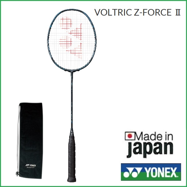 [樂天市場]YONEX(優乃克)羽球球拍螺栓裏克Z-力量2 VOLTRIC Z-FORCE2(VT-ZF2)