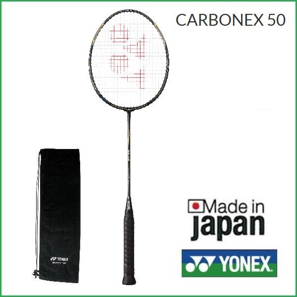 [乐天市场]YONEX(尤尼克斯)badomintonrakettokabonekkusu 50(CAB50)CARBONEX50 25%OFF