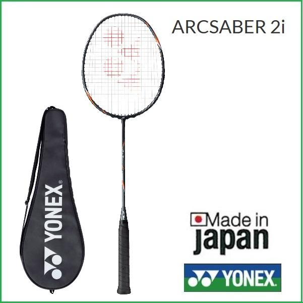 YONEX ヨネックス バドミントンラケット アークセイバー2i ARCSABER2i ARC2i