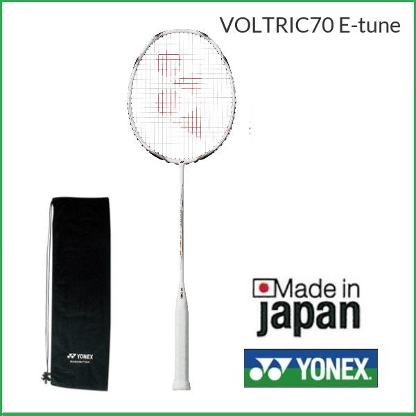 Badminton racket (Yonex) [Rakuten Ichiba] YONEX voltric 70 E-tune VOLTRIC70 E-TUNE ( VT70ETN )
