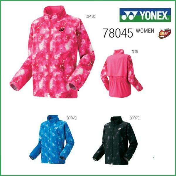 YONEX ヨネックス レディース 裏地付きウィンドウォーマーシャツ 70045 テニス バドミントン ウィンドブレーカー 女性用
